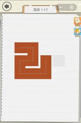 微信快来连方块简单1-17通关攻略