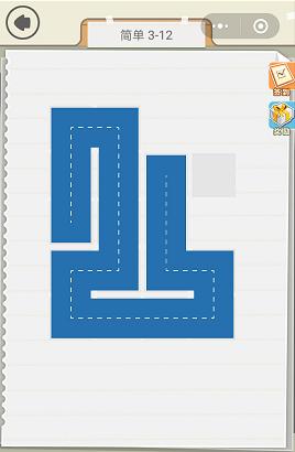 微信快来连方块简单3-12通关攻略