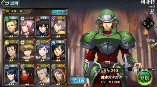 梦幻模拟战手游什么角色适合新手玩 新手职业选择推荐