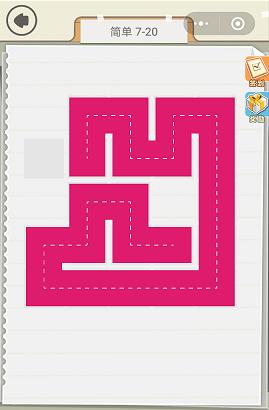 微信快来连方块简单7-20通关攻略