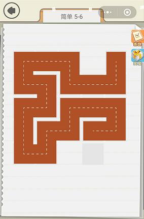 微信快来连方块简单5-6通关攻略