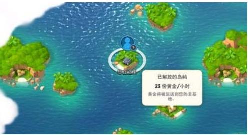 海岛奇兵岛屿攻打攻略 岛屿怎么攻打