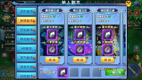紫青双剑菜鸟玩家攻略分享