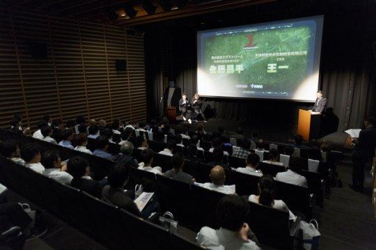 《梦幻模拟战》将于今年10月进入港澳台市