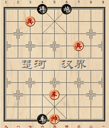 天天象棋残局挑战第92期通关攻略