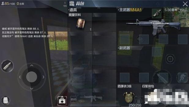 光荣使命手游M4A1怎么玩 光荣使命手游M4A1玩法攻略
