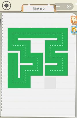 微信快来连方块简单8-2通关攻略