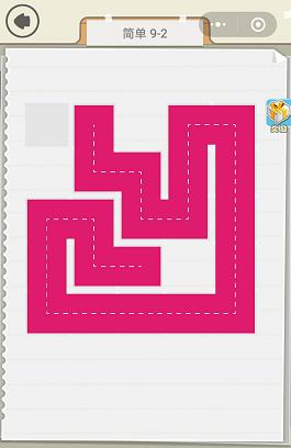 微信快来连方块简单9-2通关攻略