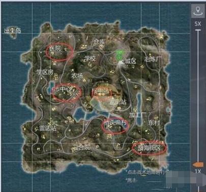 小米枪战跳伞地点攻略分享