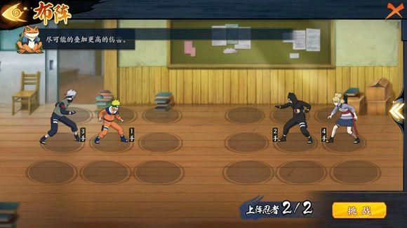 火影忍者叠伤训练怎么过 叠伤训练通关攻略