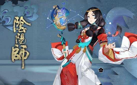 阴阳师从小就是孤儿的式神是谁 阴阳师逢魔密信问题答案