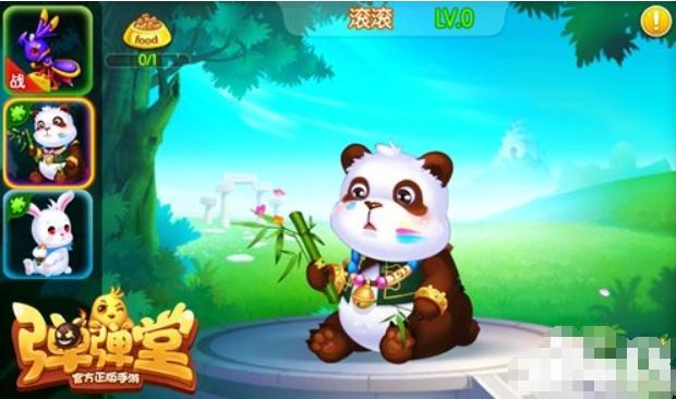 弹弹堂手游坐骑熊猫技能有哪些 坐骑熊猫技能详解