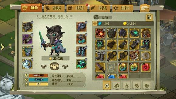 贪婪洞窟2剑盾怎么反击 盾剑反击方法分享