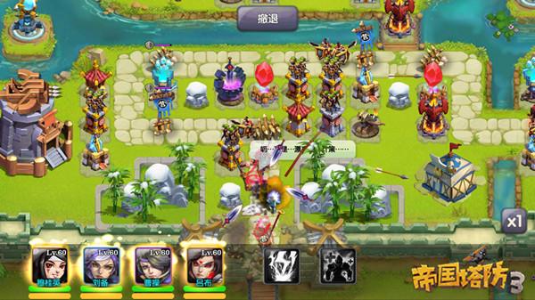 帝国塔防3要塞建筑新玩法攻略分享
