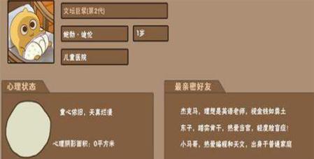 中国式家长心情不好怎么办 心情不好解决方法
