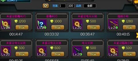 生存日记紫色武器怎么获得 紫色武器获得方法详解
