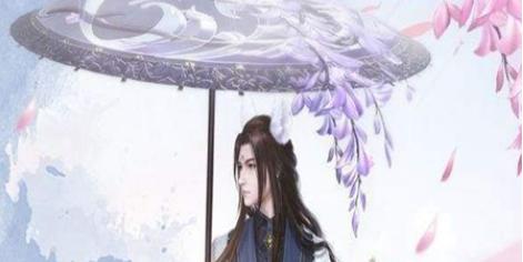 古剑奇谭ol流紫香风伞获得方法