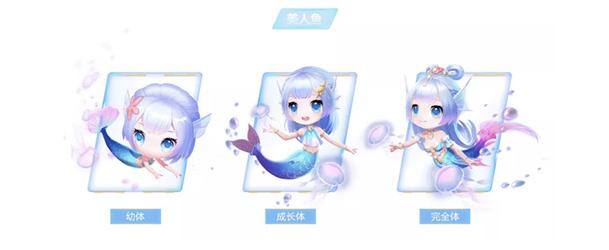 QQ飞车手游极品宠物美人鱼获得方法