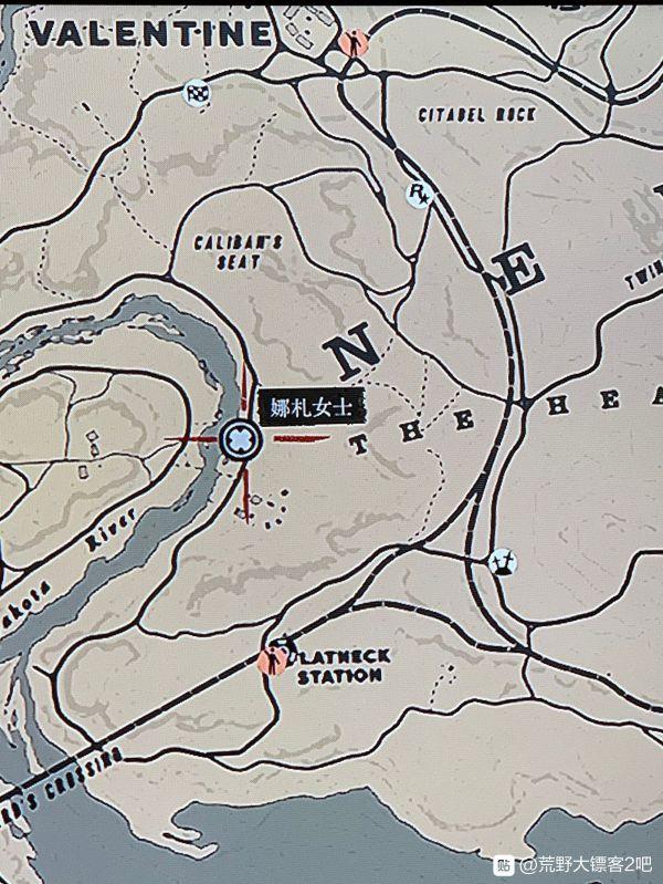 荒野大镖客2那扎尔夫人位置(2月6日)
