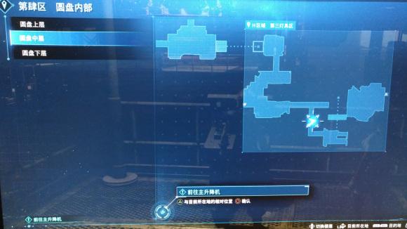 最终幻想7重制版莫古力奖牌速刷攻略