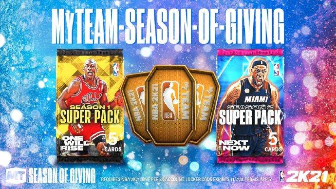 《NBA2K21》SuperPack卡包储物柜代码分享