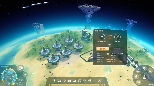 戴森球计划其它恒星系资源运输攻略