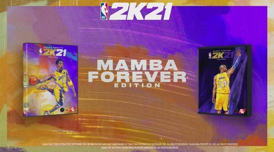 NBA2K21steam各版本售价一览