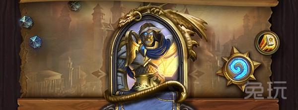国服玩家原创卡组 炉石月末传说龙骑士卡组