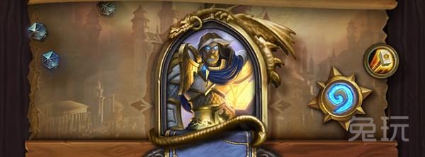 炉石传说圣骑士卡组推荐 神恩机械圣骑卡组
