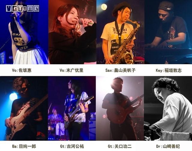 Falcom jdk BAND再度来华 10月开启「奇迹之轨迹Ⅱ」主题巡演-奇迹暖暖游戏