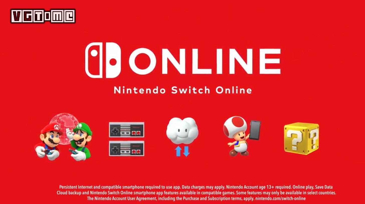 在Switch会员服务过期后,玩家的云存档会保留一段时间