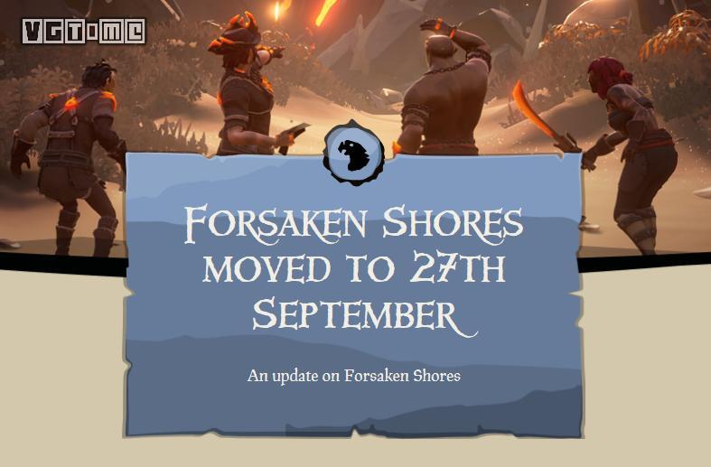 """《盗贼之海》最新DLC""""遗忘海岸""""延期至9月27日"""