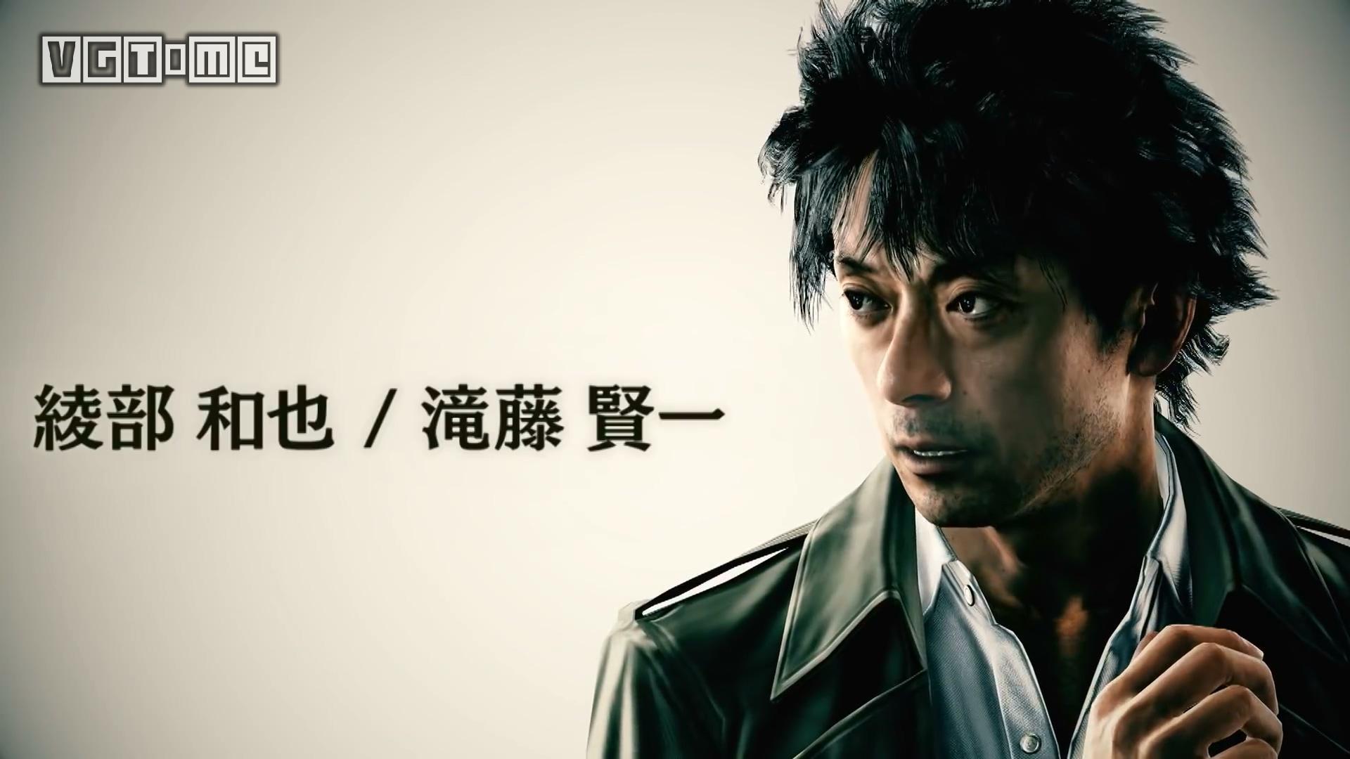 木村拓哉主演新作《审判之眼 死神遗言》开场动画公布