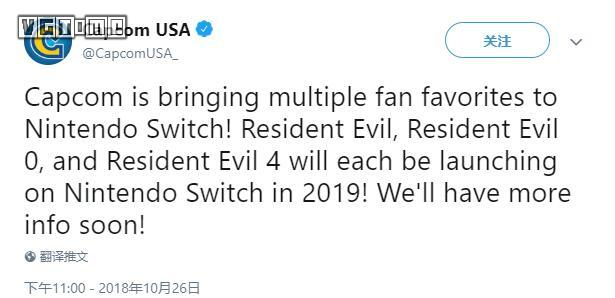 《生化危机0/1/4》三部作品将于2019年登陆Switch