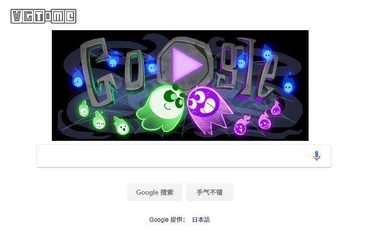 为了迎接万圣节,Google在自己首页上做了小游戏_万圣节装扮