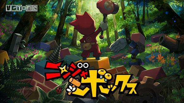 万代南梦宫大型建造游戏《忍者盒子》将登陆Switch_乐高幻影忍者游戏大全
