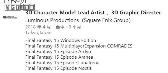 田畑端创立的Luminous Productions正在开发PS5的3A游戏_房地产开发的主要程序