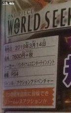 史上规模最大!《海贼王 寻秘世界》将于2019年3月14发售 _海贼王剧情