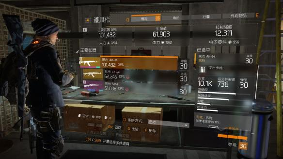 《汤姆克兰西:全境封锁》橙色AK获取心得分享 单发伤害10K