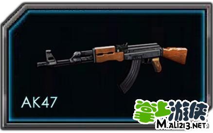 全民枪战AK47介绍 经典枪械AK47解析
