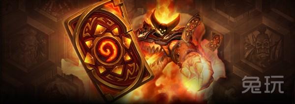 炉石传说新赛季获得炎魔之王卡背图案奖励