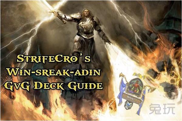 三十三连胜!StrifeCro的连胜骑士卡组攻略