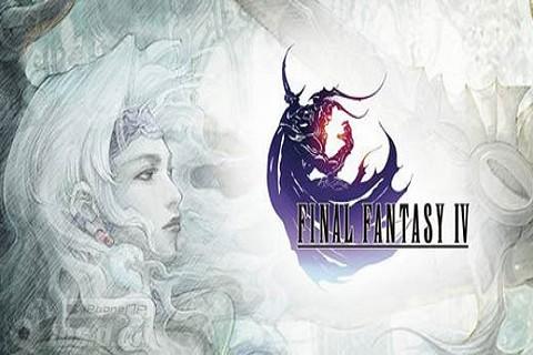 最终幻想4攻略