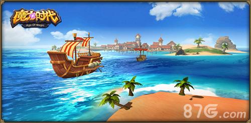 《魔力时代》评测 丰富的3D策略冒险游戏-冒险游戏3D