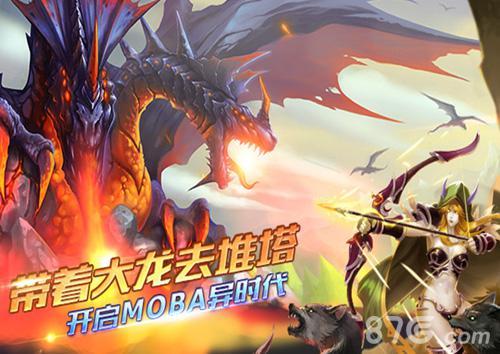 《怪咖联盟》评测:巨龙倒戈即将开启MOBA异时代_怪咖联盟
