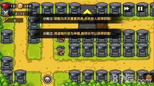 塔防之光2-6关卡怎么过 2-6获得500钥匙攻略