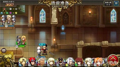 梦幻模拟战手游时空裂缝1-3隐藏宝箱攻略