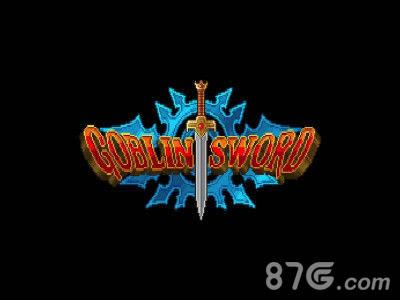 哥布林之剑武器大全 所有武器属性介绍_哥布林之剑武器