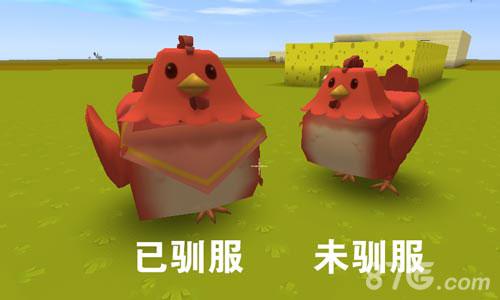 迷你世界飞鸡2