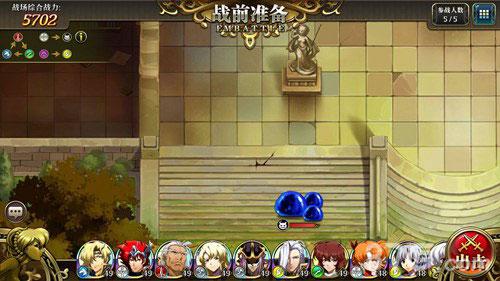 梦幻模拟战手游时空裂缝隐藏宝箱1-6